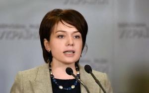 Лилия Гриневич, МОН, Минфин, Андрей Парубий, спикер Верховной Рады, законопроект
