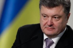порошенко, донбасс, ато, политика, общество, новости украины