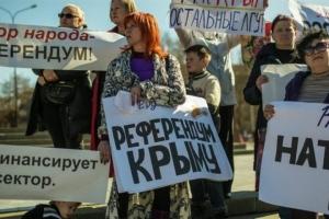 крым, украина, россия, референдум