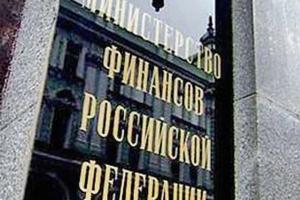 мир, Россия, экономика, политика, Владимир Путин, кризис, общество, Европа, банк, санкции против России, США, займ
