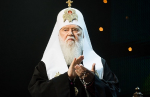 украина, религия, томос, Филарет, объединительный собор, Константинополь