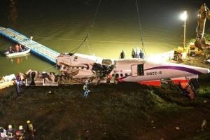 тайвань, крушение самолета, авиалинии