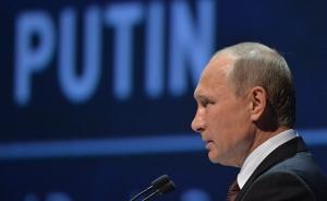 РСМД, США, Россия, Трамп, Путин, ракеты, скандал, европа, соцсети, СССР