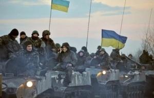 Генштаб ВСУ, восток Украины, армия Украины, АТО, война в Донбассе, переговоры в Астане, мир в Украине