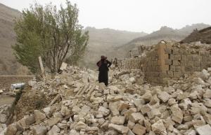 оон, война в йемене, происшествия, конфликты