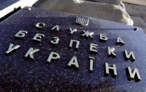 Украина, Россия, новости, Бабченко, убийство, покушение, СБУ, список, жертвы, журналисты, блогеры, 47 фамилий, комментарии, СМИ, заявление