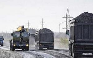 миссия обсе, уголь из донбасса, восток украины, россия, украина