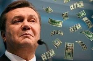 долг, украина, россия, германия, экономика, янукович