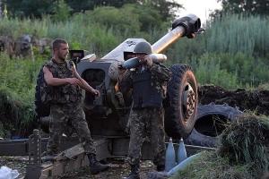 юго-восток, Донецк, Донбасс, АТО, Нацгвардия, армия Украины, ДНР, ВСУ, батальоны, Украина