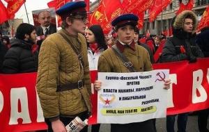 россия, ссср, нквд, скандал, революция, общество