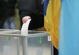 ЦИК, выборы, парламент, военные, Донбасс, гоосование