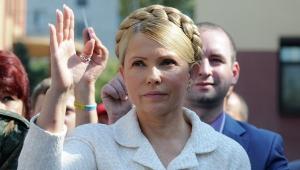 юлия тимошенко, новости украины, верховная рада украины
