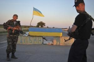 тымчук дмитрий, юго-восток украины, происшествия, ато, новости донбасса, новости украины, армия украины, вооруженные силы украины, армия россии