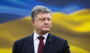 Украина, Порошенко, Франция, политика, общество, Макрон, визит во Францию