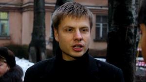 нардеп, украина, немцов, марш, депутат
