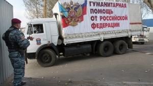 новости украины, ситуация в украине, юго-восток украины, гуманитарный конвой рф