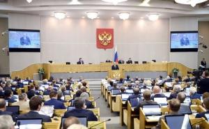 россия, госдума, сша, гособлигации, долг, экономика