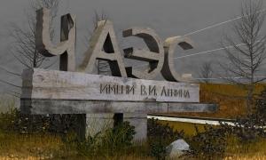 Чернобыль, россия, украина, экономика, саркофаг