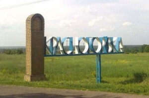 красногоровка, днр, армия украины, донбасс, восток украины