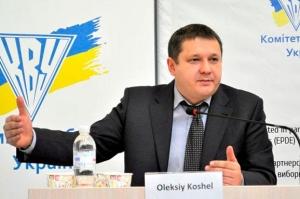 новости Украины, местные выборы-2015, Алексей Кошель, Комитет избирателей Украины, переселенцы, политика, общество