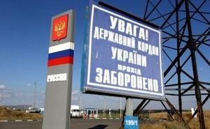 биометрический контроль, граница, россия, украина, иностранцы, въезд россиян в украину, видео, порошенко