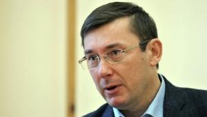 луценко, верховная рада, мвд украины, политика, блок порошенко, прокуратура