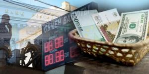 новости России, бизнес, экономика, курсы валют, доллар, евро, российский рубль, бивалютная корзина, переговоры в Милане, Владимир Путин, Петр Порошенко