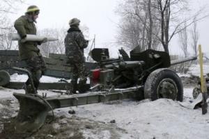 ЛНР, Луганск, Артемовск, трасса, перекрыта
