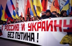 новости украины, новости россии, владимир путин, марш мира