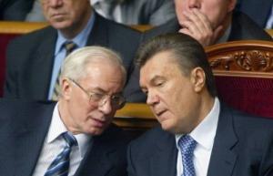 Виктор Янукович, ЕС, суд, счета, Сергей Курченко, Николай Азаров