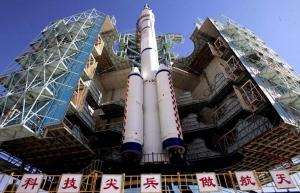 Китай, КНР, космодром, наука, техника, освоение космоса, Ян Ливэй