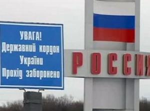 юго-восток, ДНР, Донецк, Россия, граница, раненные