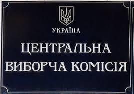 Чернигов, выборы, общество, политика, березенко