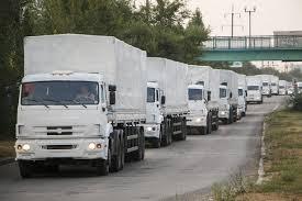 гуманитарная помощь, гуманитарный конвой, Красный Крест, МККК, Международный Комитет Красного Креста,грузовики, Россия