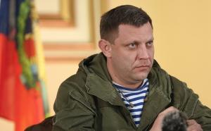 ДНР,  восток Украины, Донбасс, Россия, Донецк, Захарченко, смерть, борьба за власть