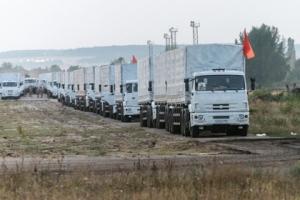 гуманитарная помощь РФ, Донбасс, юго-восток Украины, Донецкая область, Луганская область