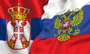 украина, сербия, посольство украины в сербии, скандал, россия, политика, донбасс