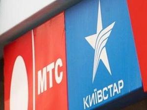 МТС, Украина, Киевстар, Крым,коды, операторы, работа, отключение