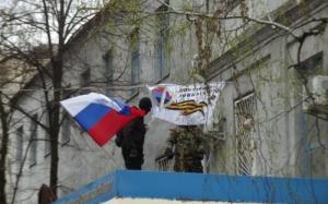 политика, общество, россия, украина, сша