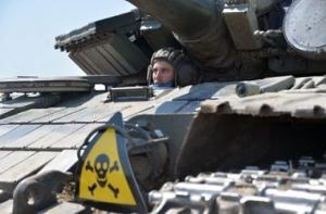 Донецк, происшествия, ДНР, Юго-восток Украины, АТО, Донбасс