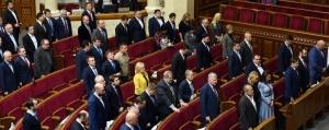 верховная рада, парламент, голосование, закон, реинтеграция донбасса, деоккупация, депутаты, драка, ВР