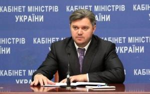 ставицкий, политика. общество, новости украины