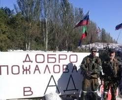 донецк, юго-восток украины, происшествия, ато, днр, армия украины, аэропорт донецка, новости украины, донбассдон