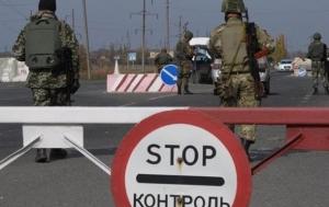 Россия, Украина, ФСБ, Пограничники, Задержание украинца, Перестрелка, Граница