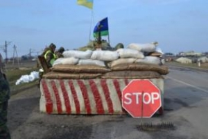 волноваха, мвд украины, восток украины, общество, донбасс, блокпост, очереди