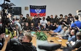 Юго-восток Украины, Луганская область, происшествия, АТО, ЛНР, ДНР, Донецкая область, Киев
