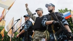 новости донецка, юго-восток украины, ситуация в украине, днр, лнр, терроризм