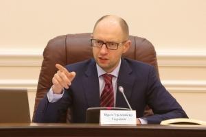Арсений Яценюк, веерные отключения света, украина, экономика, общество