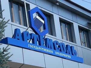 Беларусь, Украина, Артемсоль, поставки, товар, бизнес, экономика