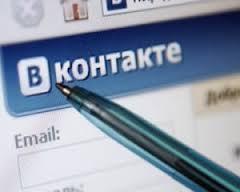 Вконтакте, Одноклассники, интернет-холдинг Mail.ru Group